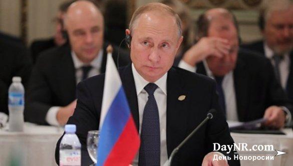 Путин выступил на встрече БРИКС в Аргентине