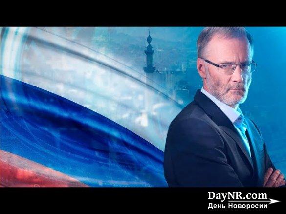 Сергей Михеев. Итоги-2018