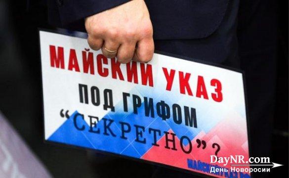 Профессор Валентин Катасонов. О каких прорывах и рывках говорит Путин?