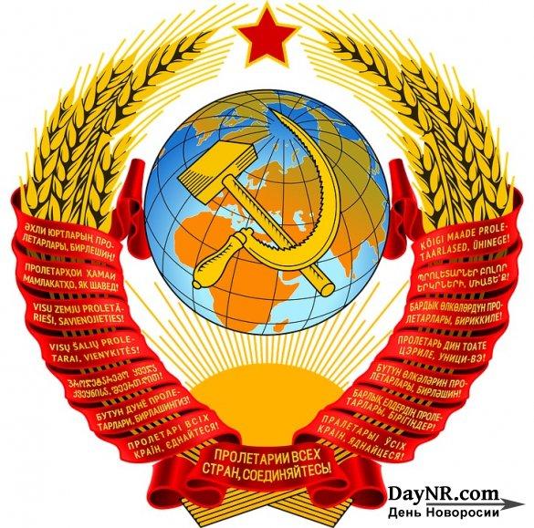 И. В. Сталин. Об образовании Союза Советских Социалистических Республик