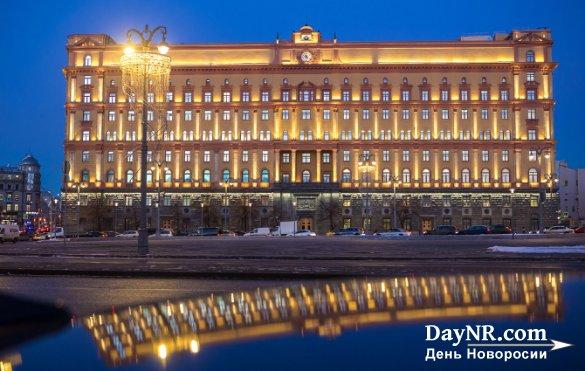 ФСБ задержала в Москве американца за шпионаж
