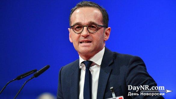 Глава МИД Германии ответил на критику США в адрес «Северного потока-2»