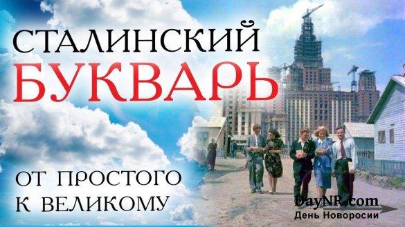 Фёдор Лисицын. Взлёт и падение советского образования