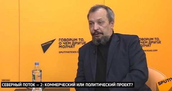 Борис Марцинкевич. Северный поток-2: коммерческий или политический проект?