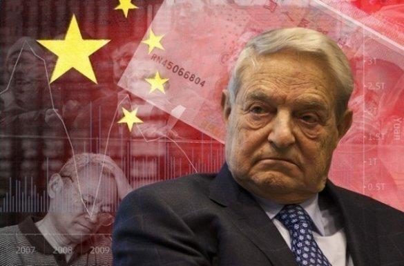 Александр Запольскис. Почему успехи Китая так возбудили Сороса?