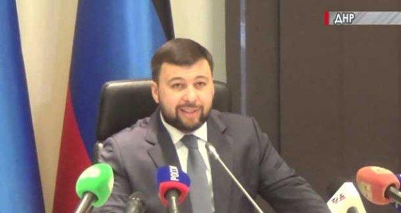 Заявление главы ДНР Дениса Пушилина