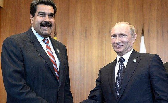 Следующий, после Мадуро