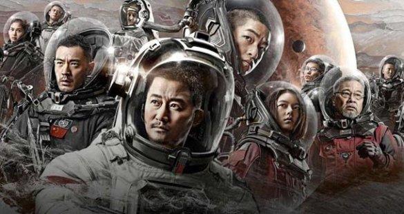 «Блуждающая Земля» — Китай перешёл в наступление на культурном фронте