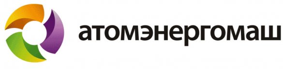 «Атомэнергомаш» в очередной раз увеличил портфель заказов