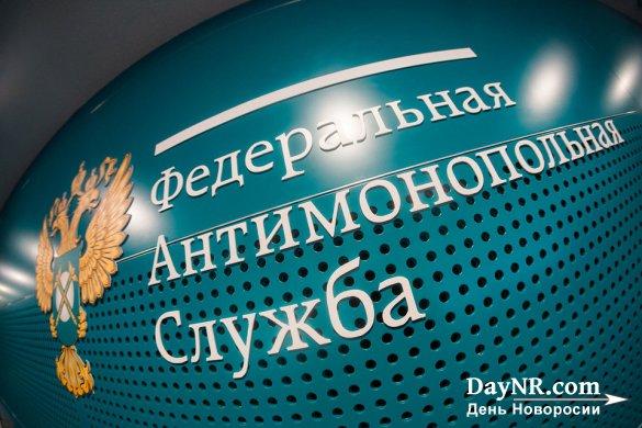 ФАС передала рассмотрение покупки Total доли в «Арктик СПГ-2» правительственной комиссии