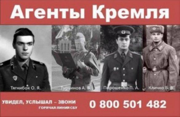 Владимир Скачко. День защитника Отечества во время оборотней