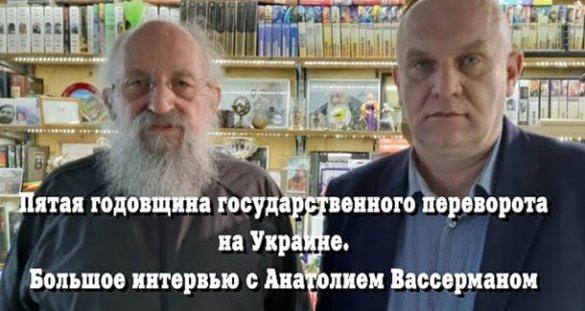 Дмитрий Таран. Интервью с Анатолием Вассерманом