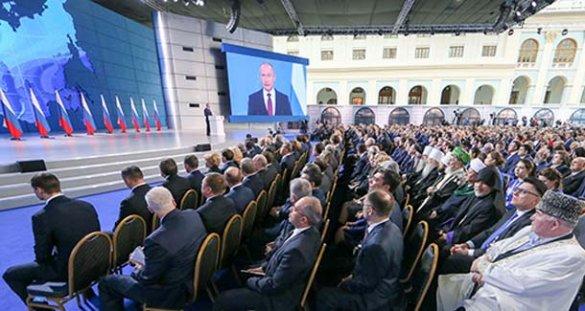 Россия приступила к укреплению «внутреннего каркаса» государства
