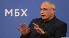 Для чего Ходорковскому нужна идеализация «лихих 90-х»