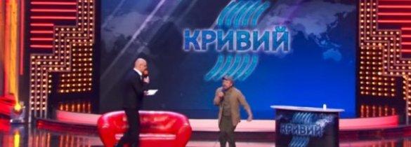 У Зеленского изощренно поиздевались над Порошенко, Ганапольским и Поярковым