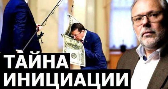 Михаил Хазин. Что ждёт нормального человека попавшего в чиновники