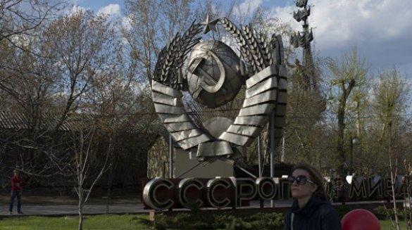 Ростислав Ищенко. Постсоветское пространство как вариант советского будущего. Какой режим построен на Украине