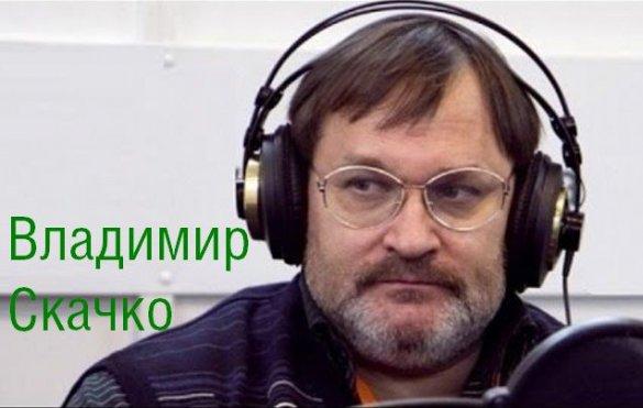 Владимир Скачко и Максим Равреба. Коломойский может закончить как еврей Зюсс