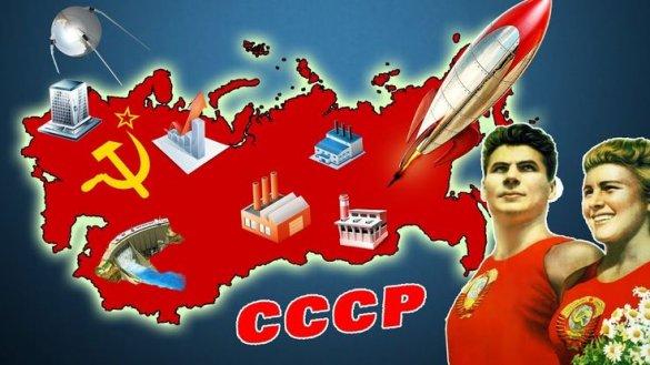 Великий Советский Союз — или что такое настоящая свобода