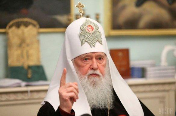Варфоломей. Киевского патриархата никогда не существовало