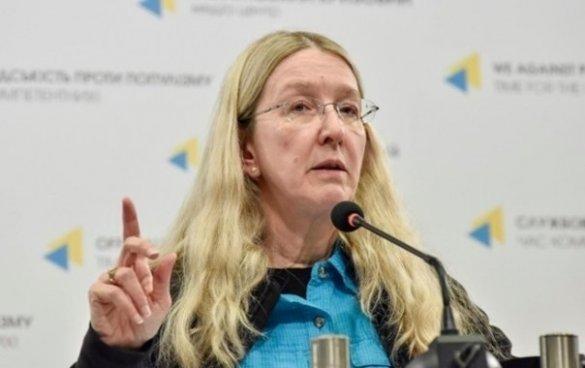 Ульяна Супрун не уедет с Украины даже в случае смены правительства