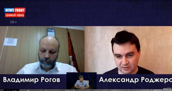 Владимир Рогов и Александр Роджерс в прямом эфире программы #ОБРАТНЫЙОТСЧЁТ