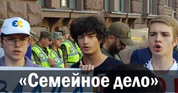 Александр Зубченко. «Семейное дело»