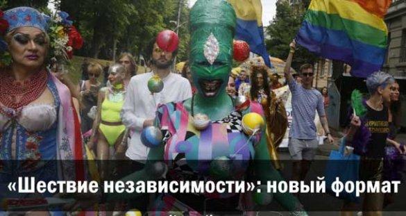 Александр Зубченко. «Шествие независимости»: новый формат. В ожидании розового танка