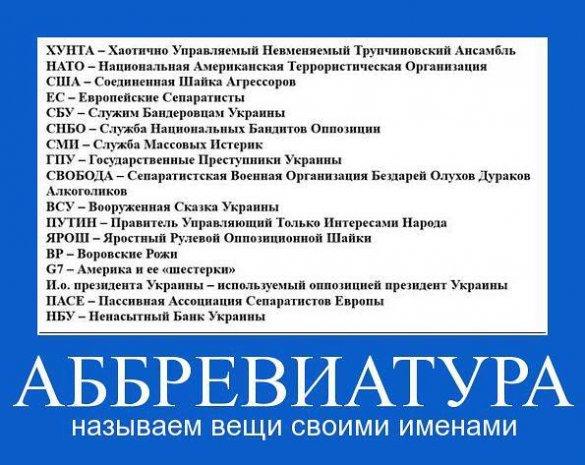 Владимир Скачко. Украина репрессивная. Была и будет — «зеленой» власти это выгодно
