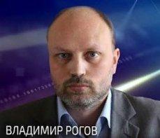 Владимир Рогов. Зеленский это продолжение Тунберг другого формата