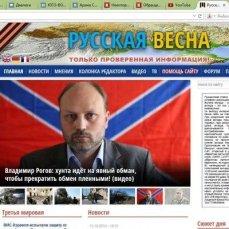 Владимир Рогов. Об актуальных событиях на Украине