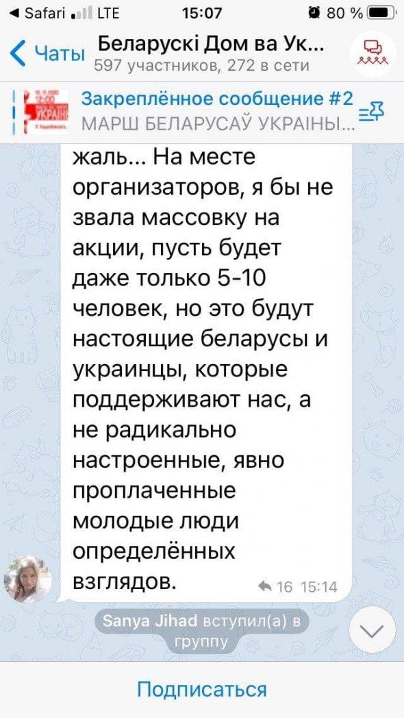 Воронья слободка белорусских путчистов в Киеве: слабоумие и отвага!